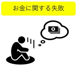 monacaトークライブ